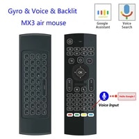 2 4ghz wireless mx3 air mouse smart voice remote control 2 4g rf wireless mini keyboard for android tv box x96 mini h96 max tx6s