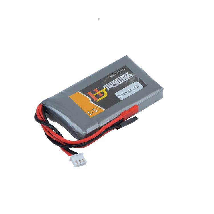 RC Li-Polymer 2S 7.4V 2200MAH 8C Lipo Battery For Flysky GT3B T6 / Futaba 14SG 16SZ 18SZ 2.4Ghz FASSTest 14ch t10J Transmitter enlarge