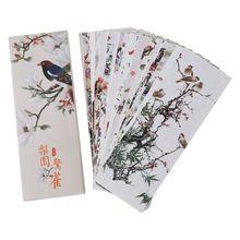 30 pièces différentes scènes européennes Vintage planète fleurs oiseaux signets ensemble papier Page Notes étiquette Message carte livre marqueur
