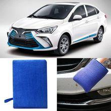 Автомобильная мойка, волшебная глиняная перчатка, автомобильная глиняная ткань, авто Уход за краской, чистящее полотенце, Губка из микрофибры, чистящее полотенце