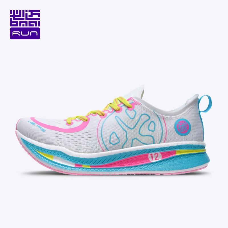 BMAI-أحذية رياضية احترافية للرجال والنساء ، أحذية رياضية للركض في الهواء الطلق ، أحذية رياضية مانعة للانزلاق مع توسيد للجمباز ، 42K ، 2020