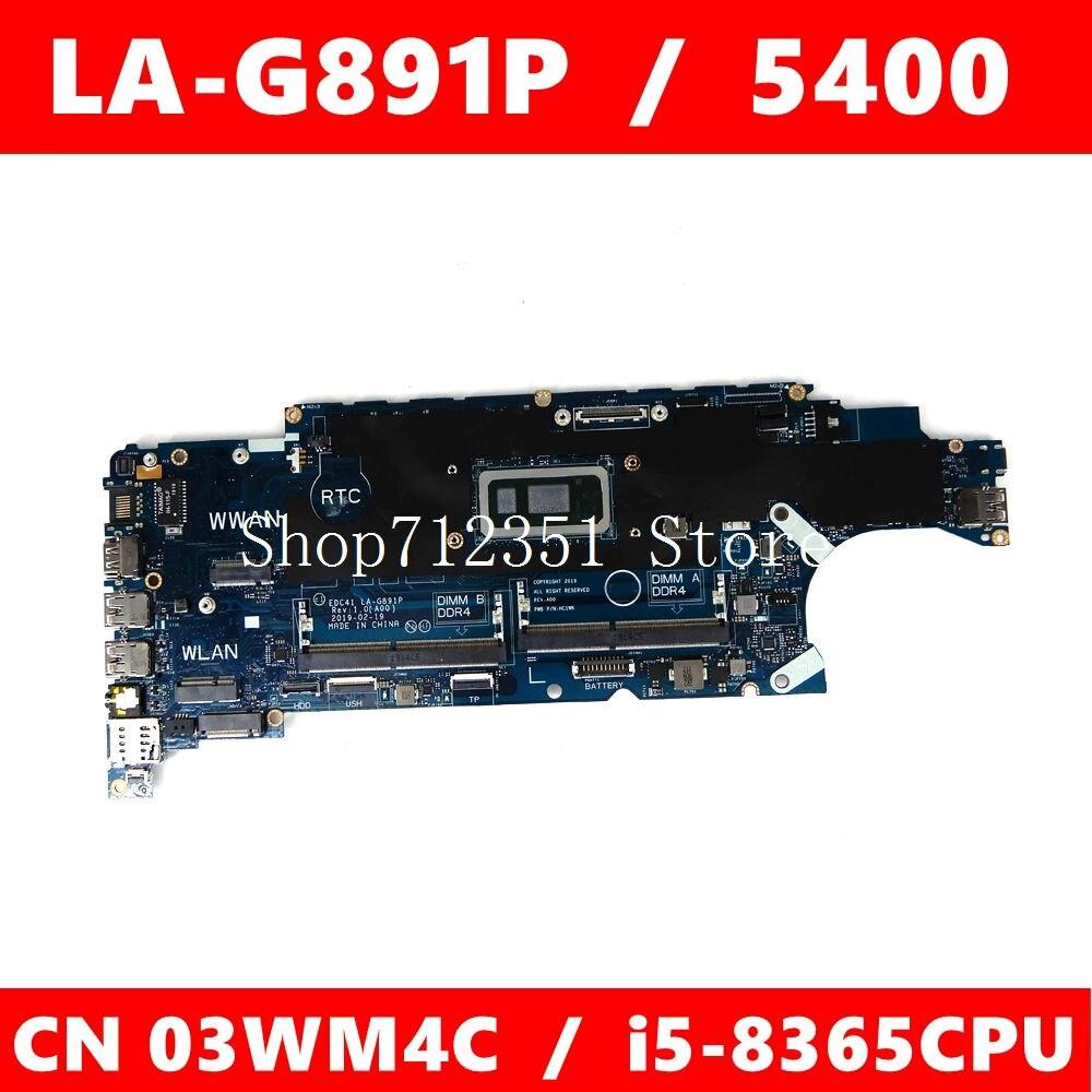 CN 03WM4C LA-G891P وحدة المعالجة المركزية i5-8365 اللوحة الرئيسية لديل LA-G891P خط العرض 5400 CN 3WM4C اللوحة الأم للكمبيوتر المحمول 100% اختبار العمل بشكل جيد