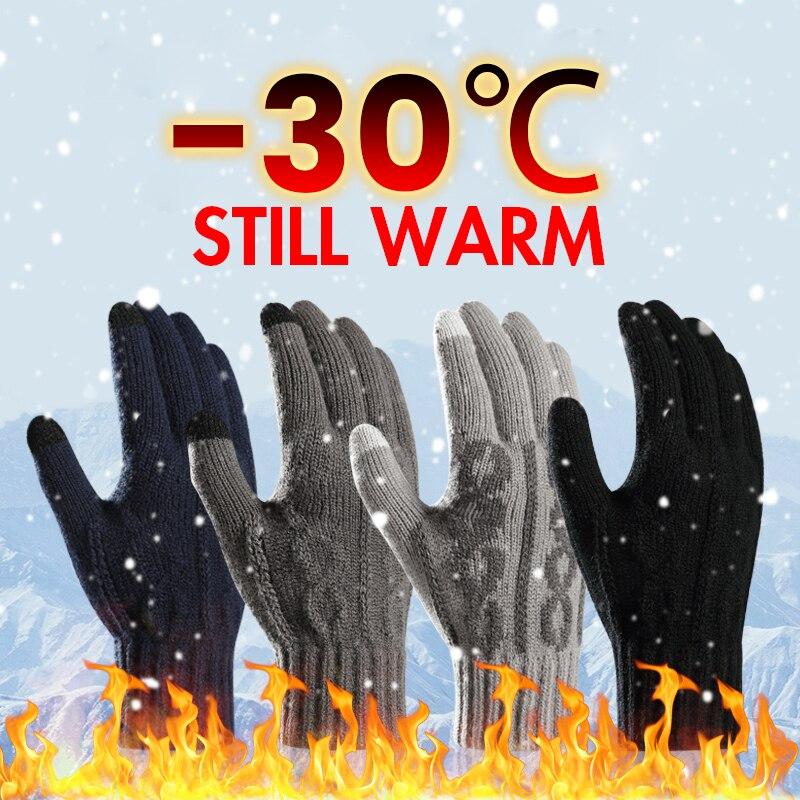 Осенне-зимние теплые мужские перчатки для сенсорного экрана, мужские ветрозащитные теплые перчатки для активного отдыха, кемпинга, походов...