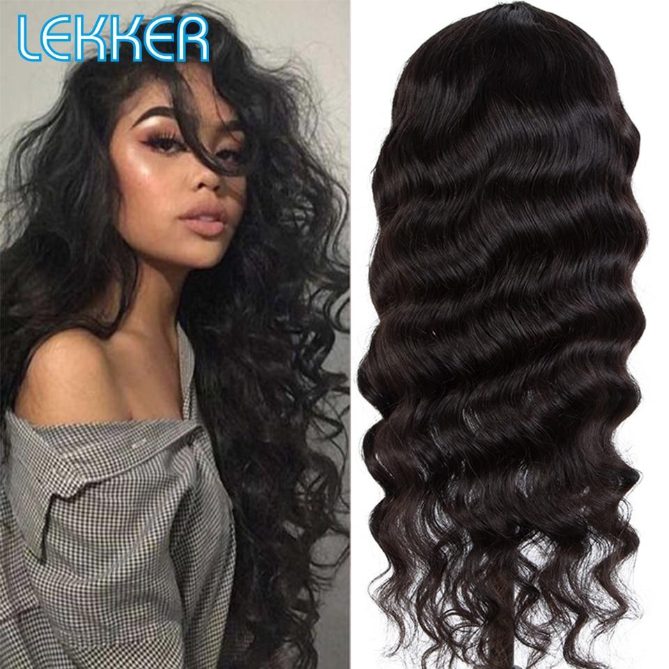 Lekker Loose Deep Wave Human Hair Wig With Air Bangs for Black Women Brazilian Remy Hair Natural Long Wavy Body Burgundy Wigs