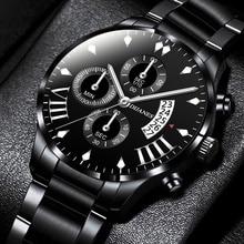 Men's Fashion Watches Luxury Men Business Casual Stainless Steel Quartz Wristwatch Calendar Man Leat