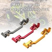 for wltoy a949 a959 b a979 b a969 1pcs metal upgrad steering cylinder mounting block for wltoy a949 a959 b a979 b a969