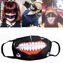 Anime Kaneki Ken Tokyo Ghoul Masks Eye Mask Sasaki Haise Cosplay Props Costume Accessories Unisex