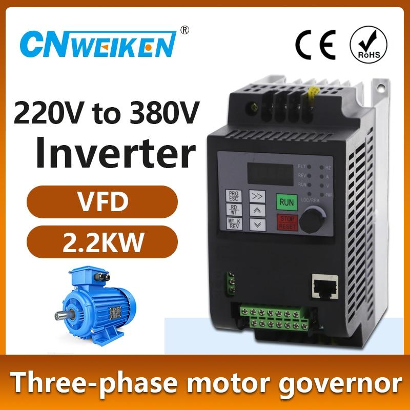VFD 1.5KW / 2.2KW العاكس 220 فولت محول تردد تيار متردد 1 المرحلة المدخلات 3 المرحلة 380 فولت الناتج ل 380 فولت محرك تيار متردد