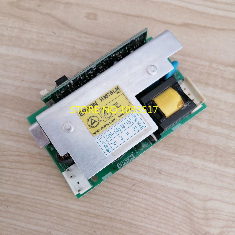 H367BLM (الأصفر التسمية) العارض الصابورة لإبسون EH-TW4500/ TW5000/ TW5500/ TW5800/TW3000C. EB-84/824H/825H