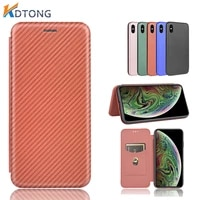 luxury fashion carbon fiber flip phone case for htc desire 21 20 pro plus with card slot stand shockproof cover coque capa