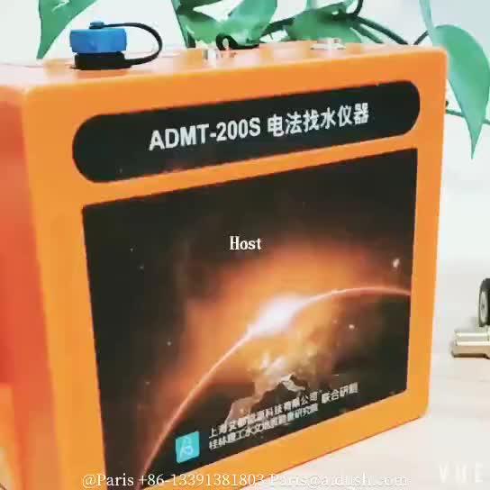 ADMT-200S 5M...100M... 200 م ثلاثية الأبعاد عالية الجودة كاشف المياه الجوفية/المعدات الجيوفيزيائية للبيع