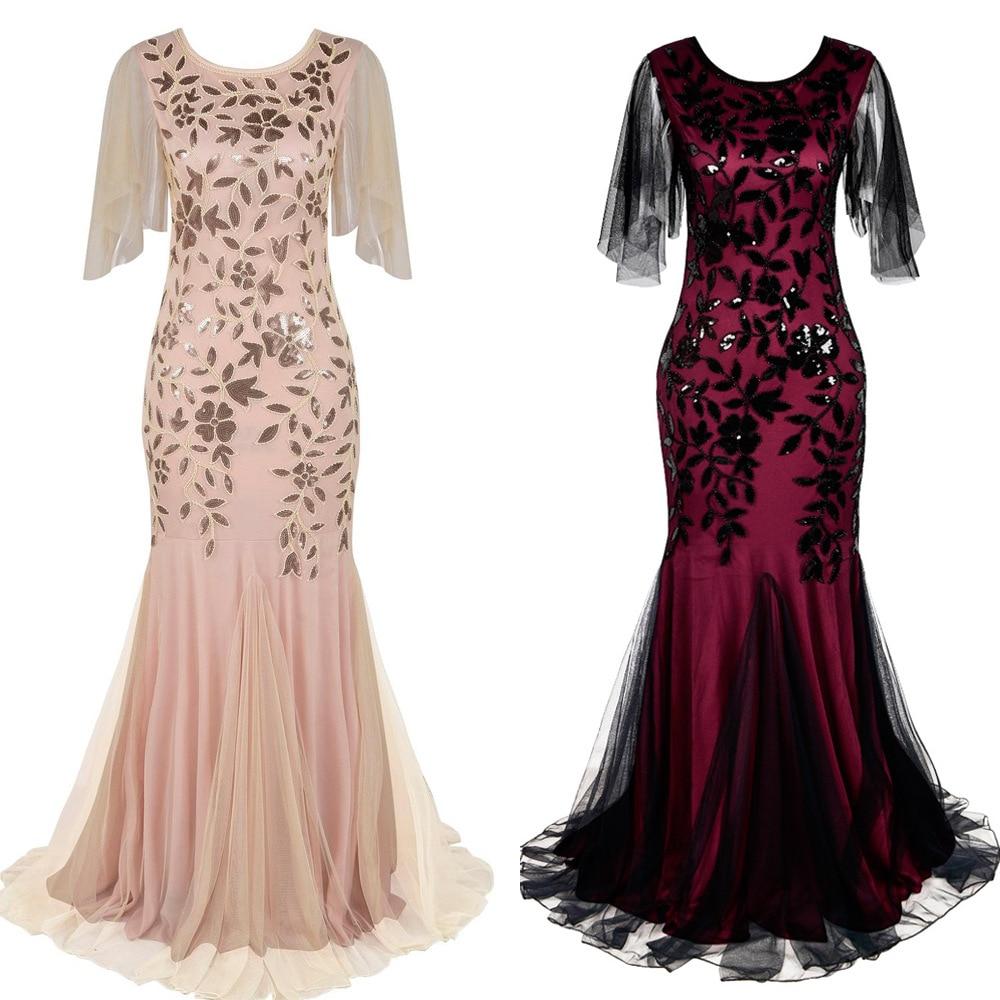 2021 Sparkle Bridesmaid Dresses Long A-Line O-Neck Short Sleeve Formal Dresses Women Elegant Gowns S