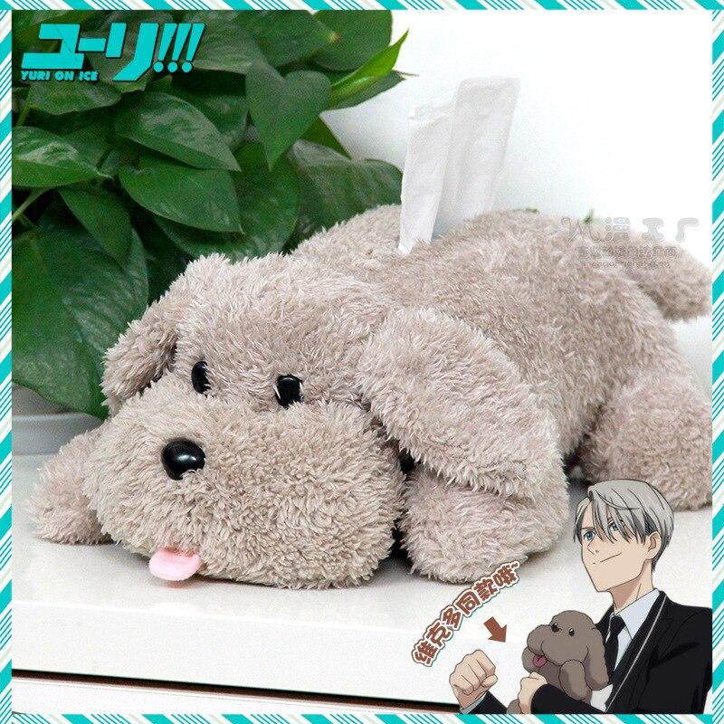 Lindo Yuri on ice Victor caniche cachorro juguete de peluche de perro Makkachin mascota perro caja de papel Cosplay decoración juguete niños regalo titular