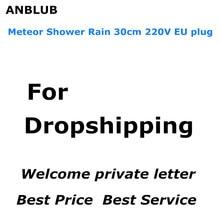 FÜR Dropshipping Meteor Dusche Regen 30cm 220V EU stecker