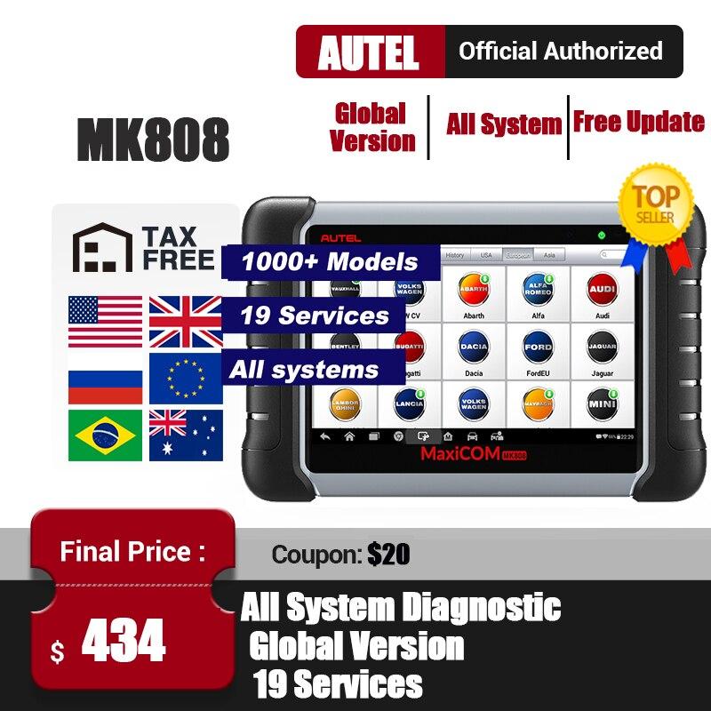 Autel MaxiCom MK808 автомобильный диагностический инструмент OBDII OBD2 автоматический сканер OBD 2 считыватель кодов сканирующий инструмент кодировани...