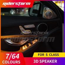 For S class w222 3D speake sound Audio Speaker roating audio tweeter car accessories car speaker for w222