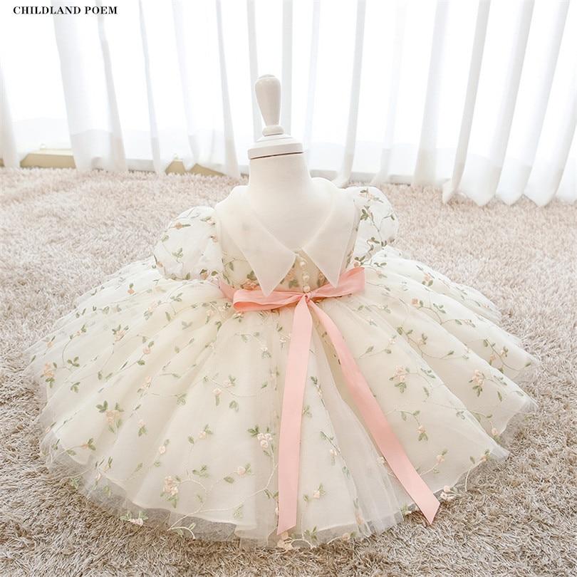 فستان الأميرة لحفلات أعياد الميلاد وزهور للبنات ، زي التعميد ، كرة للفتيات والمراهقات