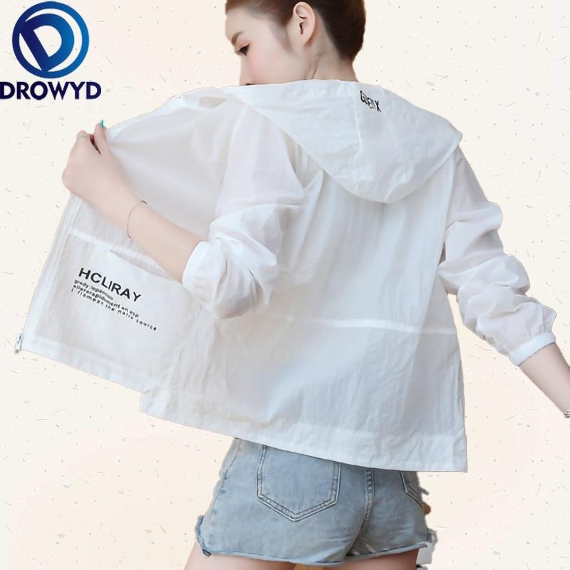 Summer Women Thin V-neck Hooded Beach Short Coat White Casual Long Sleeve Jacket Fashion Streetwear Plus Size Yellow Jacket Hot