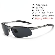 Driving Polarized Sunglasses Men Aluminum Magnesium Frame Sport Sun Glasses Driver Retro Goggles Sun
