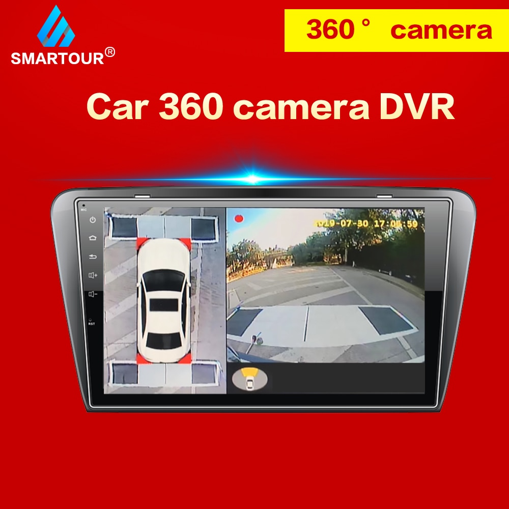Smartour HD 2D Car 360 Camera Parking Surround View System Driving With Bird View Panorama System 4