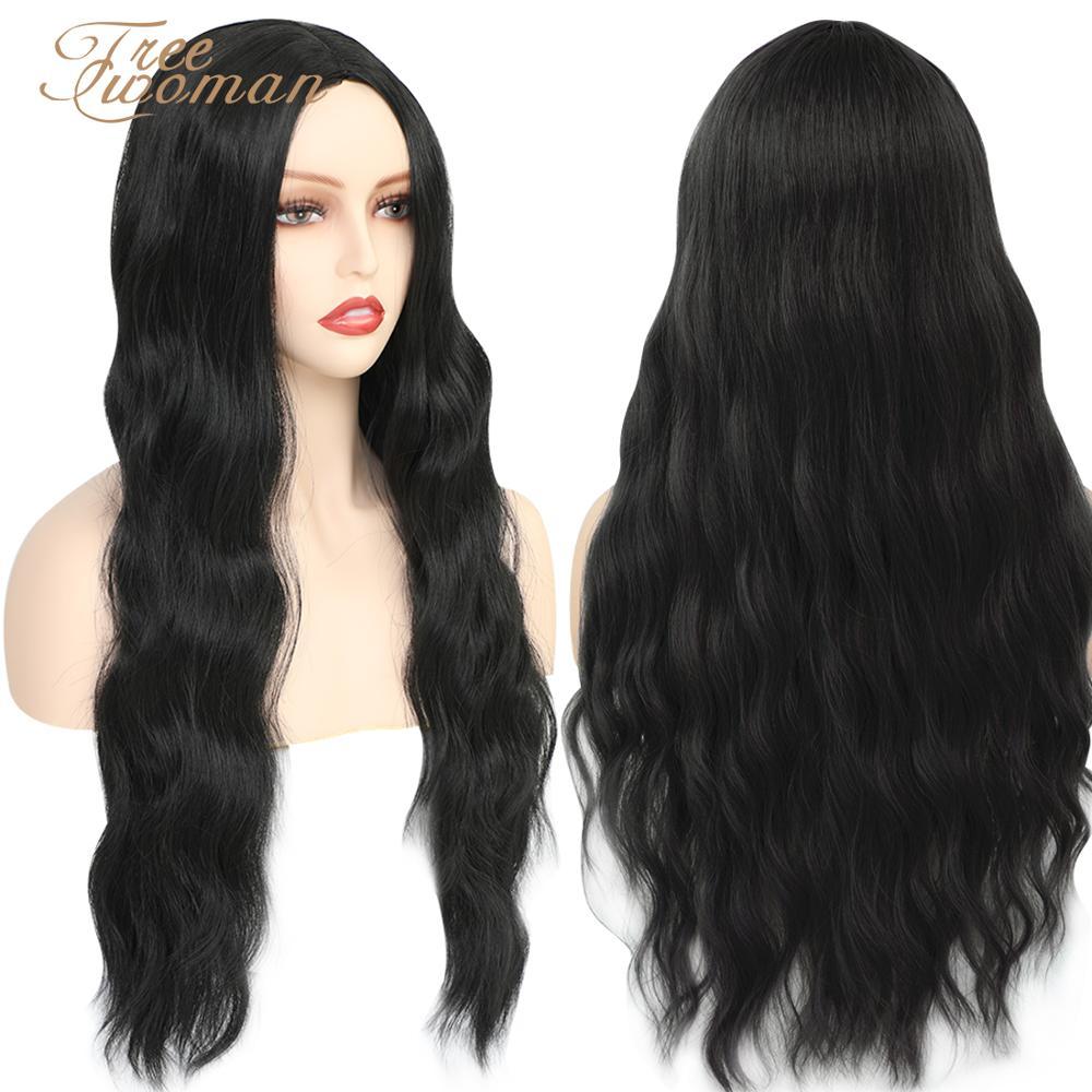 Pelucas sintéticas de 24 pulgadas con ondas de agua para mujer, peluca de pelo falso de colores, peluca femenina resistente al calor, peluca negra y azul Natural