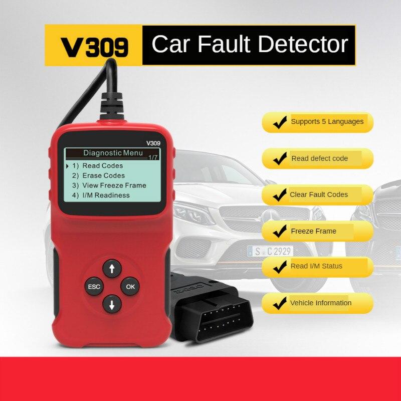 Автомобильный сканер ошибок OBD Elm327 OBD2 автомобильный диагностический инструмент считывающая карта диагностический инструмент автомобильн...