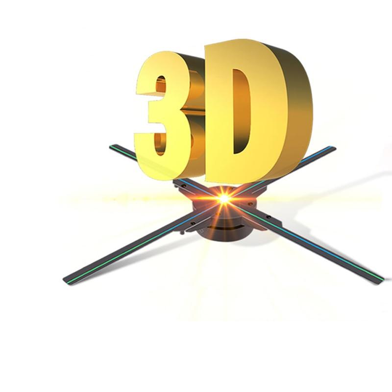 ثلاثية الأبعاد الثلاثية الأبعاد مروحة العرض عرض إعلاني أضواء ثلاثية الأبعاد الهولوغرام الإعلان أضواء الزخرفية التجارية الترويجية