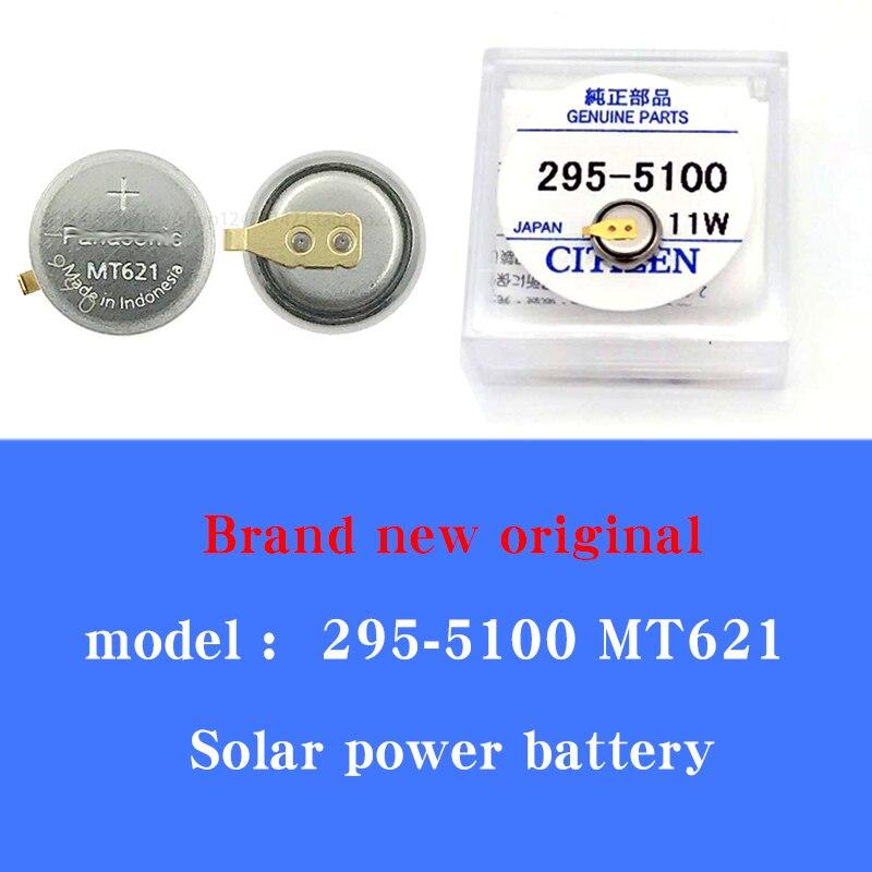 1/psc مجموعة بطارية قابلة للشحن للساعات تعمل بالطاقة الشمسية 295-5100 MT621 قصيرة الساق المنتج الأصلي