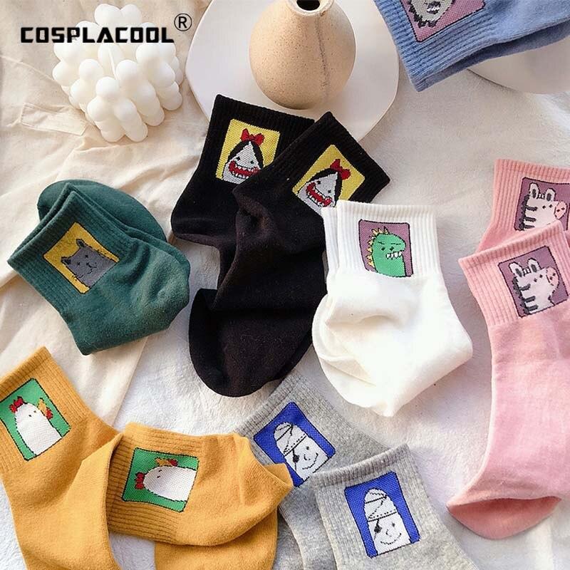 [COSPLACOOL] Смешные носки Харадзюку женские креативные Мультяшные Животные Динозавр Зебра петух дизайн Sokken японский Divertidos милые носки