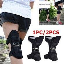 La puissance de propulseur de Protection de genou de 1/2 pièces soulève des protections de soutien articulaires avec la bande puissante de genou de jambe de Force de ressort de rebonds