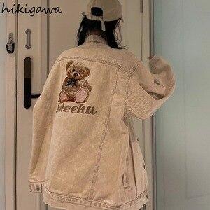 Hikigawa Women's Jacket Apricot Denim Coat Female Cute Bear Fashion Wild Streetwear Oversized Outwear Retro Korean Tops 7z083