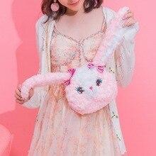 Cute Lolita Dress JK Uniform Pink Bunny Bear Furry Bag Soft Girl Handbag Kawaii Shoulder Bag Cosplay Accessory Anime Women Gift