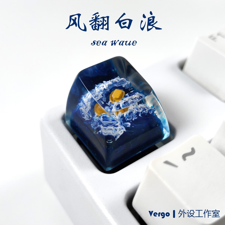 Mar azul ola de resina de luz de fondo Keycaps para Cherry Mx interruptor Teclado mecánico para jugar DIY decoración para llaves Cap reemplazo SA OEM