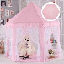 Hexagonal Soft Plush Kids/Baby Playhouse Tent Carpet Children Bedroom Floor Cushion - Pink for Home Cushion Living Room