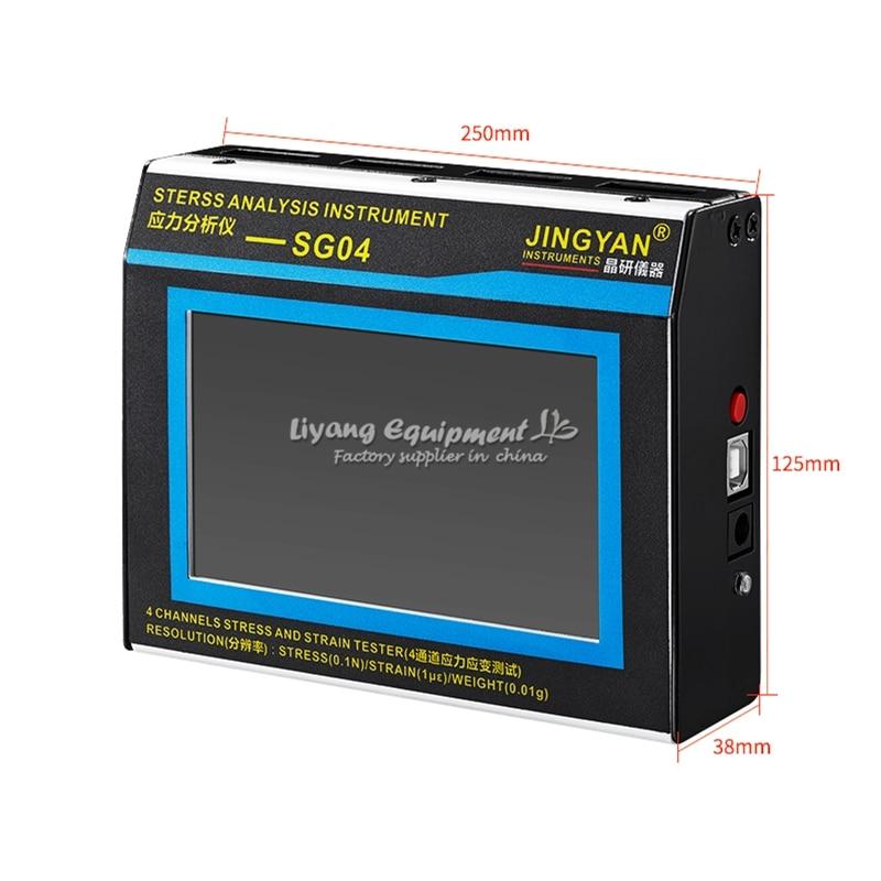 Analizador de tensión de 4 canales LY SG04, instrumento de análisis con función de probador de tensión, tarjeta SD de memoria de 4GB, capacidad de batería de 4000MAH