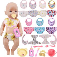 2Pcs/Lot Diapers + Bibs Doll Clothes Accessories For 43Cm Baby New Born And 18Inch American Doll Gen