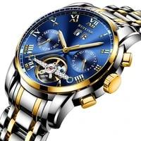 ruixine hot selling luxury stainless steel men watch watches men wrist waterproof mechanical skeleton watch relogio masculino