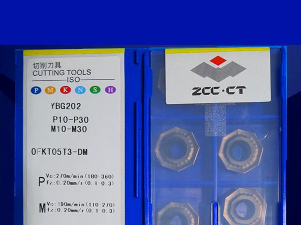 OFKT05T3-DM YBG202/OFKT05T3-DM YBG205/OFKT05T3-DM YBG302 caribde إدراج 10 قطعة