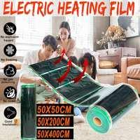 50cmx0.5M/2M /4M Far Infrared Underfloor Heating Film PTC Carbon Fiber Electric Floor Warming Mat Film Energy Saving