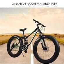 26 pouces vélos de route VTT Bicicleta Carretera 21 vitesses Bicicletas vélo de montagne vélos de route