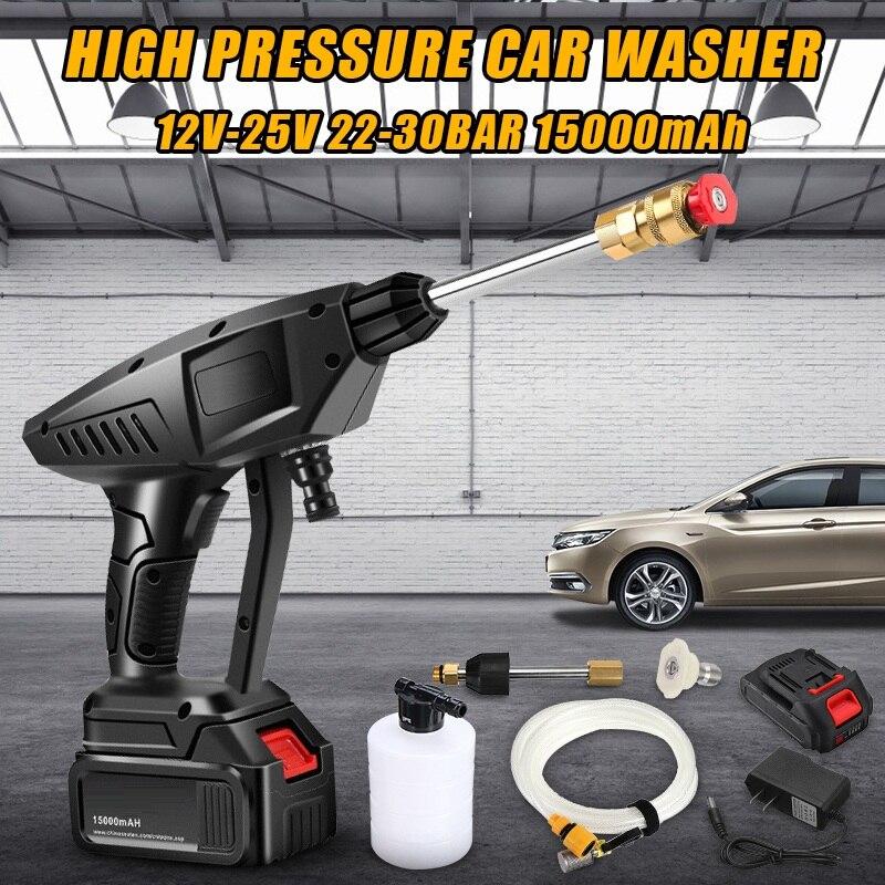 لاسلكي ارتفاع ضغط غسيل السيارات مدفع المياه 0-15000mAh بطارية ليثيوم المحمولة جهاز تنظيف يعمل بالضغط العالي رغوة مولد مضخة الغسيل