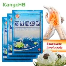 24pcs/3bags Arthritis Pain Patch Neck Muscle Sprain Medical Plaster  Painkiller Saussurea Involucrat