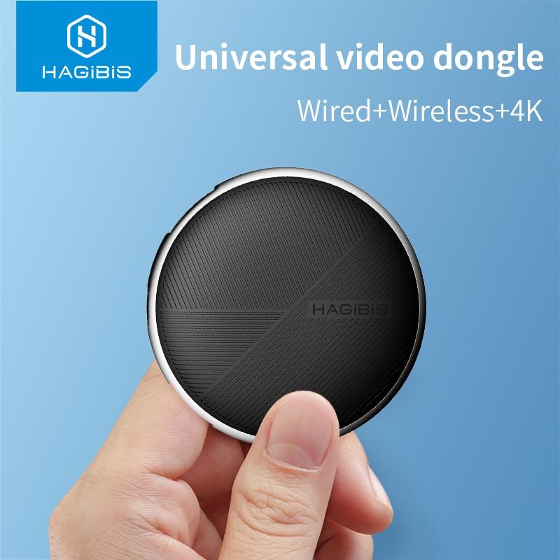 Hagibis-مستقبل عرض wi-fi 4K 2.4G/5G ، دونجل لاسلكي/سلكي متوافق مع HDMI ، Miracast ، AirPlay ، DLNA ، جهاز عرض HDTV