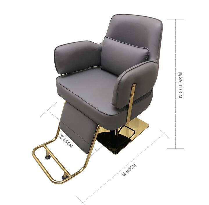 Мода Знаменитостей онлайн парикмахерских магазин стул салона волос особый простой салон Стрижка Парикмахерская стул косметическое кресло