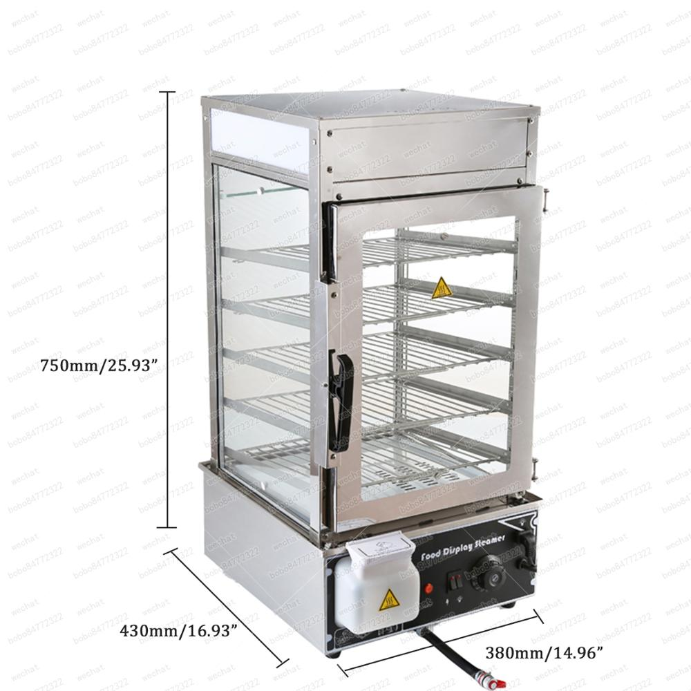 Eléctrico de acero inoxidable de pan máquina de vapor 5 capa calentador de alimentos para exhibición con Control automático de temperatura 220V 110V
