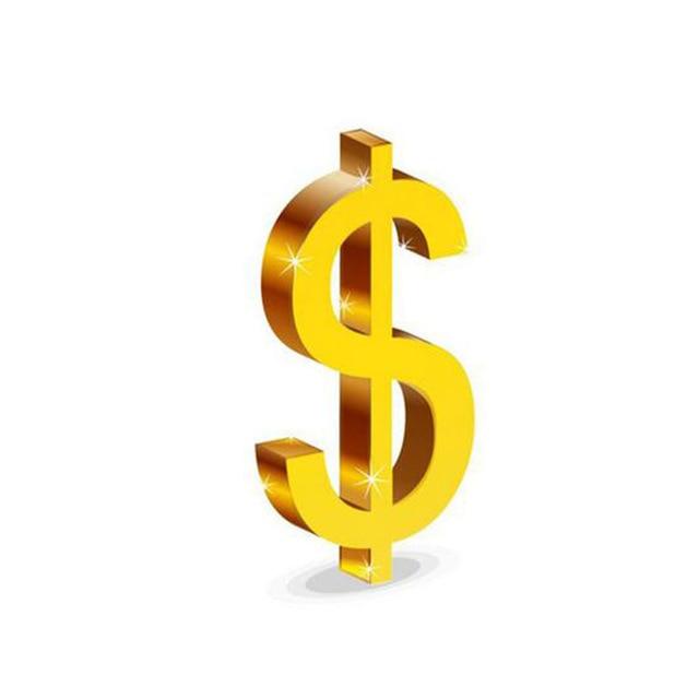 Другие специальные категории/дополнительные почтовые расходы/разницы в цене