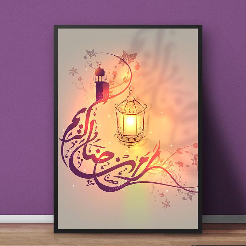 Pintura a óleo muçulmano feliz eid lanterna inkjet impressão foto sala de estar ramadan adesivo decoração da parede casa lâmpada