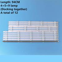 12pcs x 47 LED Backlight Strips for LG 47 TV 47LN5200 LG47LP360 7LN540S 47LN519C 47LN613S 6916L-1174A 1175A 1176A 1177A