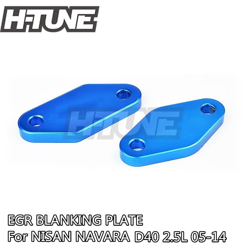 H-TUNE EGR блок заглушка для NAVARA D40 2.5L дизель турбо 2005-2014