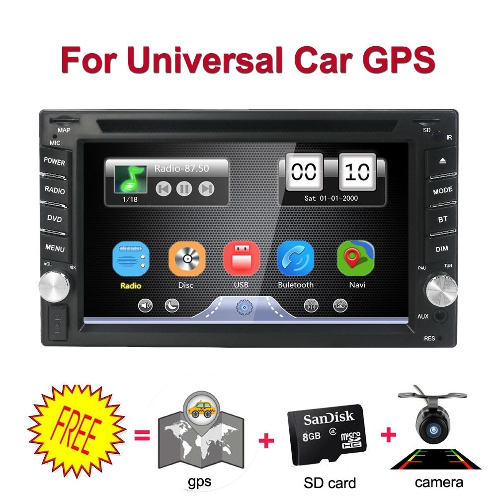 Doble 2 din sistema electrónico para automóvil para Nissan X-TRAIL Qashqai paladín Livina Sylphy Tiida soleado x rastro car dvd radio GPS player BT
